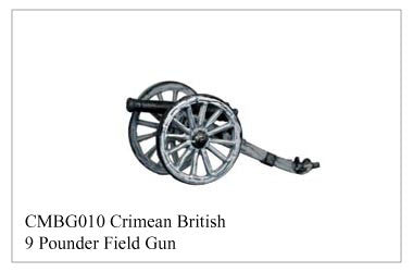 CMBG010 British 9pdr Field Gun