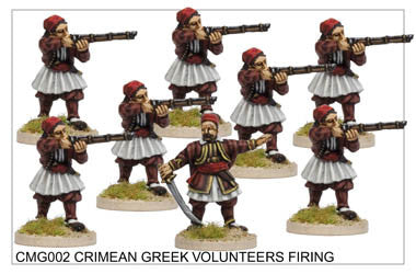 CMG001 Greek Volunteers Firing