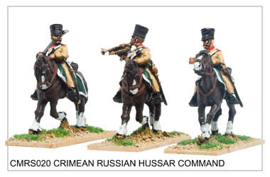 CMRS020 Hussars Command