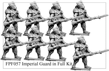 FPF057 Imperial Guard in Full Kit