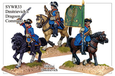 SYWR033 Russian Dragoon Command
