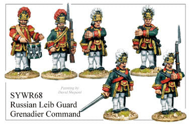 SYWR068 Russian Leib Guard Grenadier Command