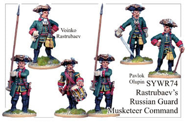 SYWR074 Rastrubaev's Guard Musketeer Command