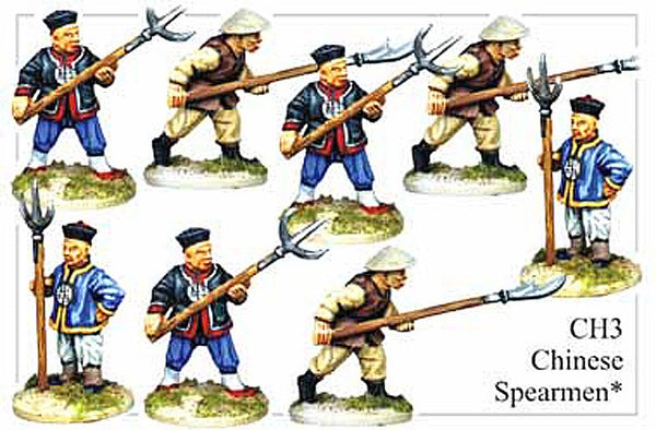 CH003 Chinese Spearmen