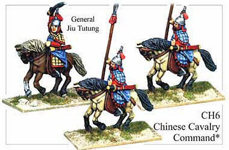 CH006 Chinese Cavalry Command