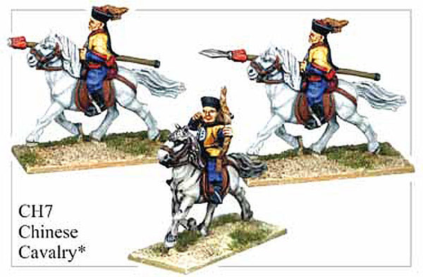 CH007 Chinese Cavalry