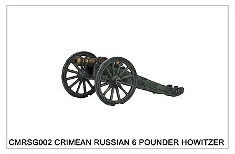 CMRSG002 Russian 6 pdr Howitzer