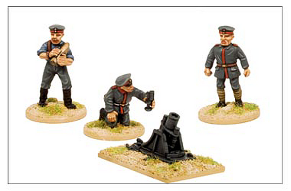 GWG005 - German Trench Mortar