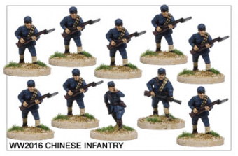 WW220016 - Chinese Infantry
