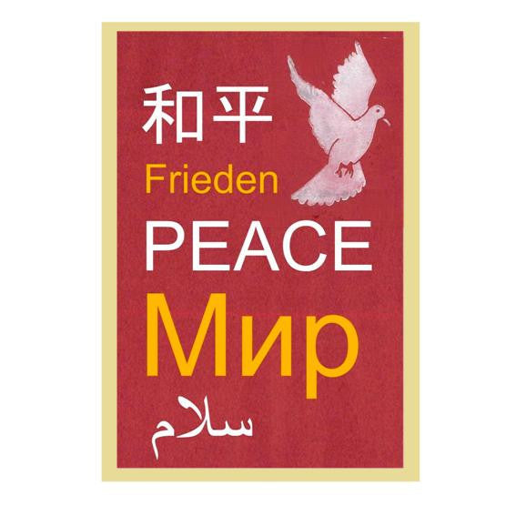 peace  - 5 pack Christmas Cards
