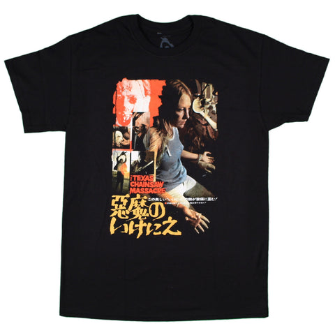 Texas Chainsaw Massacre Japanese Poster T-Shirt