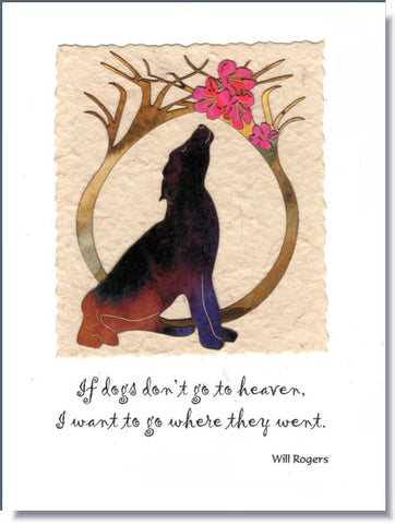 Dog and Arch Handmade Greeting Card ~ 1677