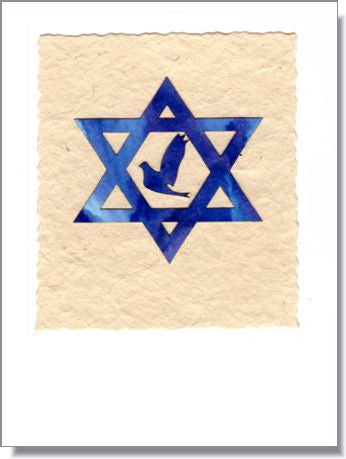 Star of David Greeting Card ~ 490