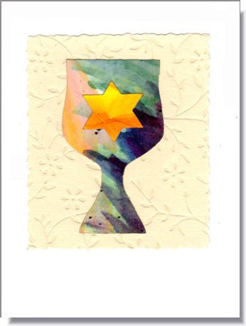 Passover Jewish Greeting Card ~ 499