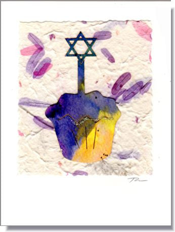 Cupcake with Star of David  Greeting Card ~ 599