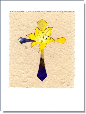 Cross Handmade Greeting Card ~ 654