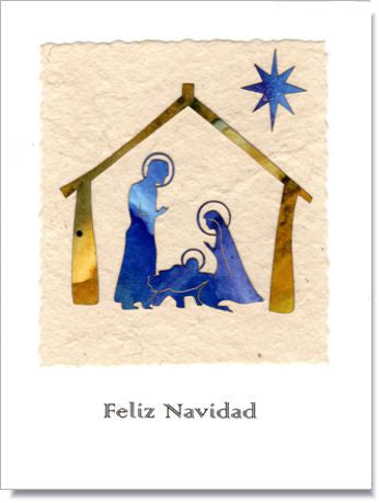 The Nativity Greeting Card ~ 710