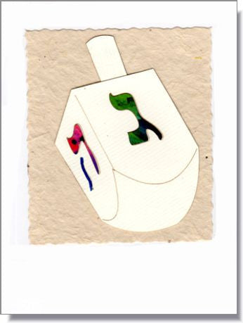 Dreidel greeting card