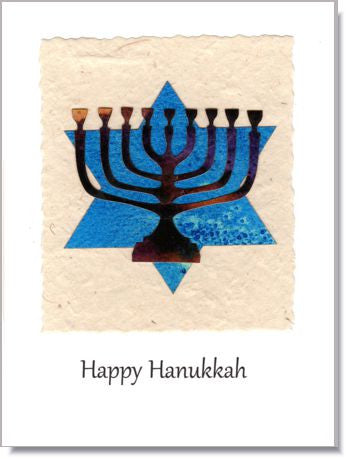 Star of David Menorah card