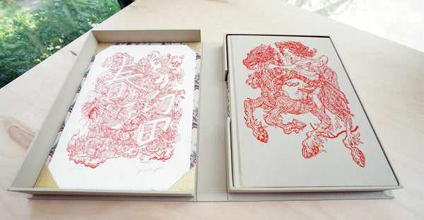 "James Jean ""Xenograph"" Limited Edition Box Set"