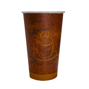 "Regular ""Espresso Gold"" Paper Coffee Cups - Pacific Green Products"