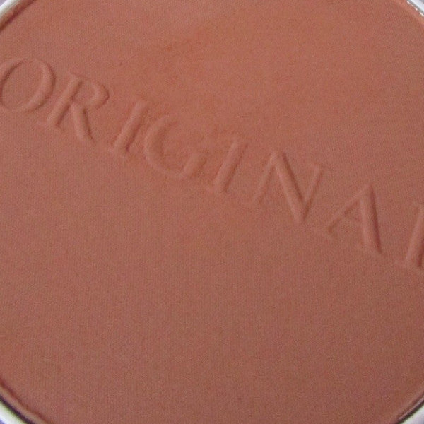 Bronze Compact Press Powder, Press Powder  - MinorityBeauty