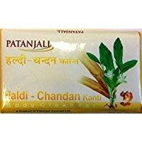 Patanjali Haldi Chandan Soap 150 grams x pack of 2