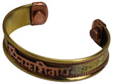 Hindu OM NAHAM SHIVAYA Adjustable Copper Bracelet for Healing Therapy - wallets for men's at mens wallet