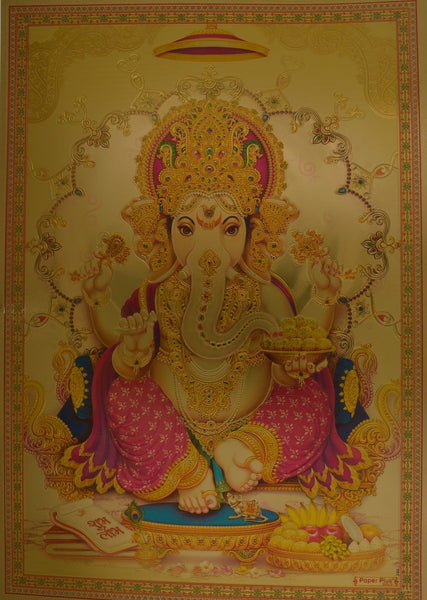 "Lord Ganesha, Shri Ganpati, Shree Ganesh Poster Size 8.5"" X 12"" unframed - wallets for men's at mens wallet"