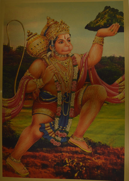 "Lord Hanuman/ Chiranjeevi / Shri Anjaneya Poster Size 8.5"" X 12"" Approx. - wallets for men's at mens wallet"