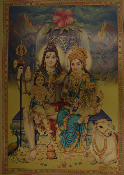 "Lord Shiva with Ganesha, Kartikya and Maa Parvati Poster Size 8.5"" X 12"" Approx. - wallets for men's at mens wallet"