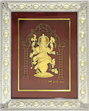 Gold Leaf  Picture in Frames Dancing Ganesh ji 12x10""