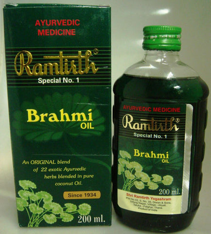 Ramtirth Brahmi Oil- 200ml