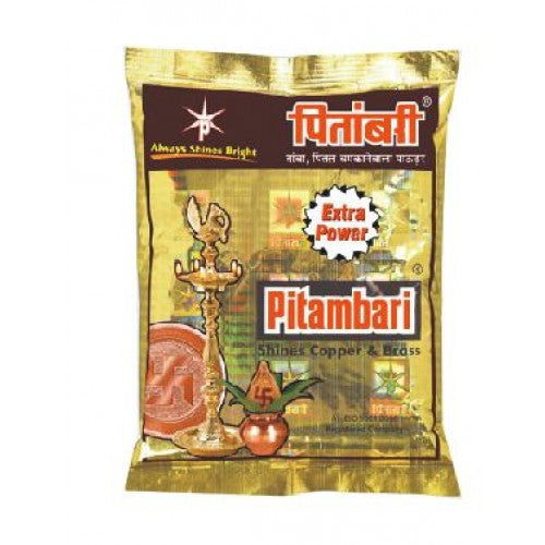 Pitambari Shines Copper And Brass- 200grm