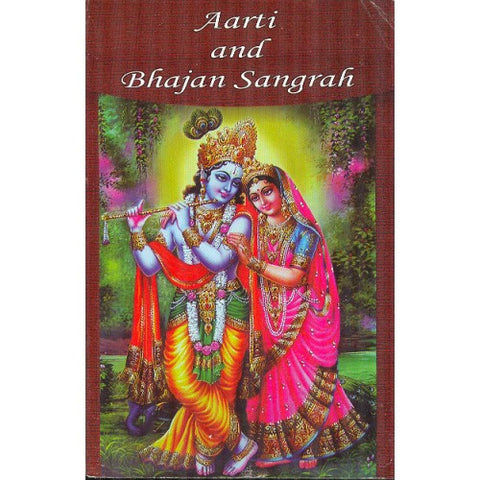 Aarti And Bhajan Sangrah (Hindi) (English)