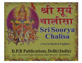 Chalisa (Soorya) (Hindi) (English)