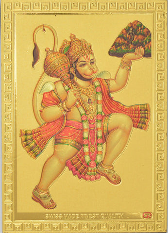 "Fridge Magnet - Hanuman , Gold Colored. Size : 2.5""W X 3.5""H (approx.)"