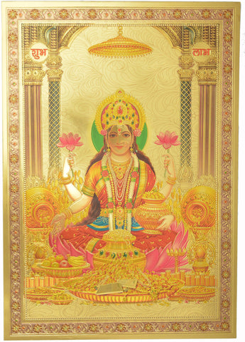 "Gold Poster (Laxmi Maa) Poster Size : 8.5"" x 12"" Approx."