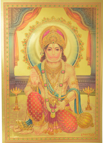 "Gold Poster (Hanuman) Poster Size : 8.5"" x 12"" Approx."