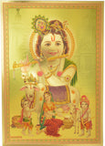 "Gold Poster (Bal Krishna) Poster Size : 8.5"" x 12"" Approx."