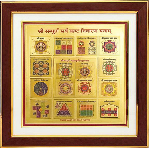 "24 K Golden Frame Kasht Nivaran Yantra 13""x 13"" - wallets for men's at mens wallet"