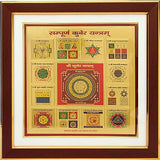 "24 K Golden Frame Kuber Yantra 13""x 13"" - wallets for men's at mens wallet"