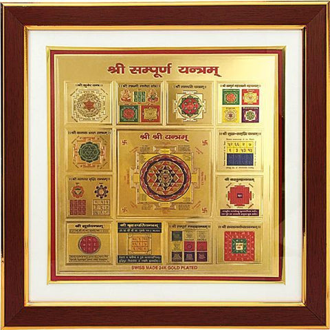 "24 K Golden Frame Sampurna Yantra 13""x 13"" - wallets for men's at mens wallet"