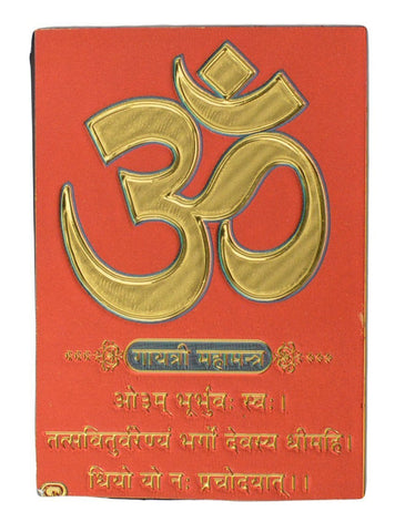 "Fridge Magnet - Gayatri Mantra Size 2""W X 2.9""H - wallets for men's at mens wallet"