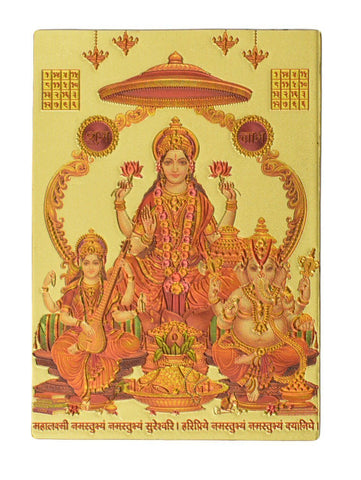 "Fridge Magnet - Shri Lakshmi, Goddess Saraswati and Ganesha. Size : 2""W X 2.9""H (approx.) - wallets for men's at mens wallet"