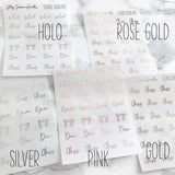 Foiled Work Overlay Stickers (Transparent),  - Jessica Hearts