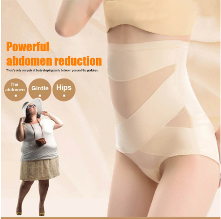 Tummy Control Hip Lift Shapewear