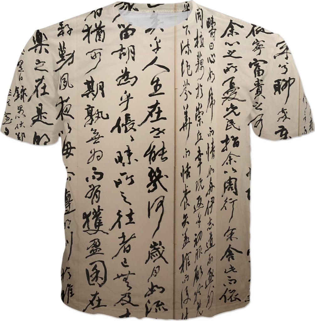 I Wish I Knew What This Says Tee