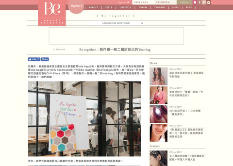 beauty exchange article