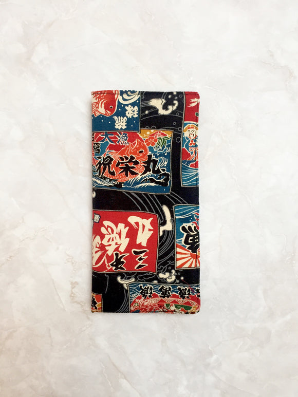 Functional fabric travel wallet - PP41